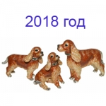 Символ 2018 года: Собака
