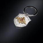 Серебряный брелок Министерство Обороны РОССИИ (серебро 925 пробы