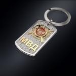 Серебряный брелок-жетон МВД РОССИИ (серебро 925 пробы)