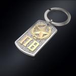 Серебряный брелок-жетон ПОГРАНЦЫ РОССИИ (серебро 925 пробы)
