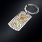 Серебряный брелок-жетон ГЕРБ РОССИИ (серебро 925 пробы)