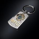 Серебряный брелок-жетон ФПС РОССИИ (серебро 925 пробы)