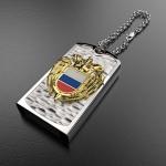 Серебряная флешка ФСО РОССИИ