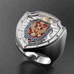 Серебряный перстень ФСБ РОССИИ (серебро 925 пробы)