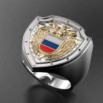 Серебряный перстень ФСО РОССИИ (серебро 925 пробы)