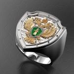 Серебряный перстень Прокуратура РФ (серебро 925 пробы)