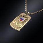 Золотой жетон ФСО РОССИИ